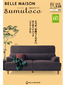 Bmsumutoco 15aw