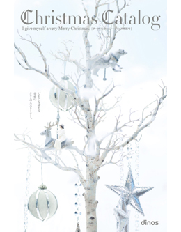 ダーマ・コレクションプリュス 2019 クリスマス号