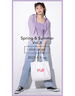 fifth calin Spring&Summer20210409up