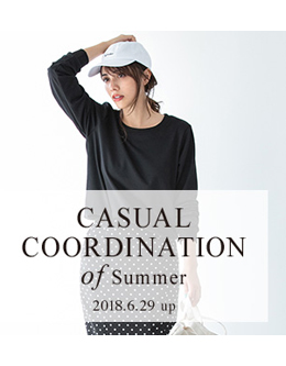 fifth casual coodination of summer 2018