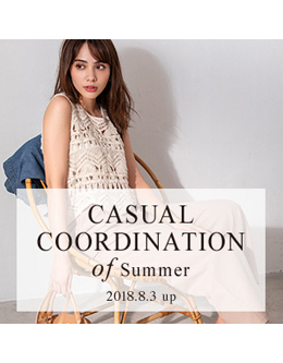 fifth casual coodination of summer 2018 3