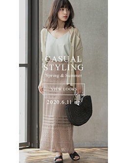 fifth casual styling spring&summer 2020. 6.11 up