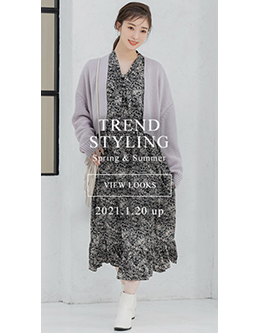 fifth trend styling Spring&Summer20210120 up