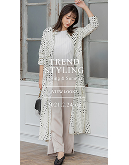 fifth trend styling Spring&Summer20210224 up