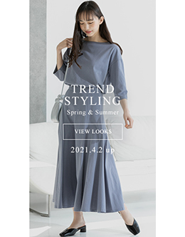 fifth trend styling Spring&Summer20210402up