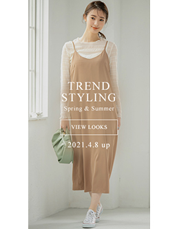 fifth trend styling Spring&Summer20210408up