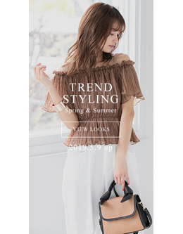 fifth trend styling spring&summer 2019 7