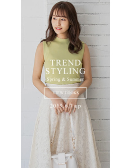 fifth trend styling spring&summer 2019 8