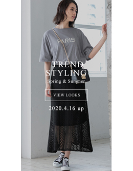 fifth trend styling spring&summer 2020.4.16 up