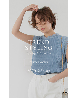 fifth trend styling spring&summer 2020.5.26 up