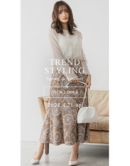 fifth trend styling Spring&Summer20210421up