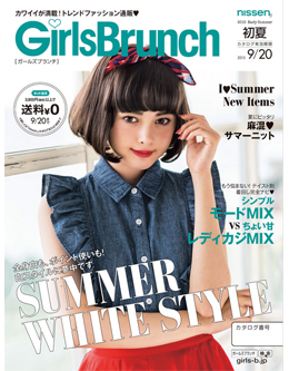 Girls Brunch2015年初夏号