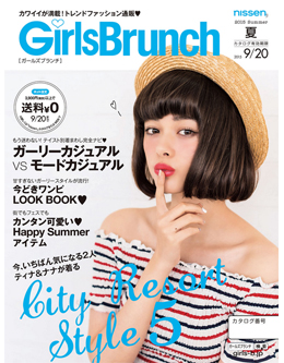 Girls Brunch2015年夏号