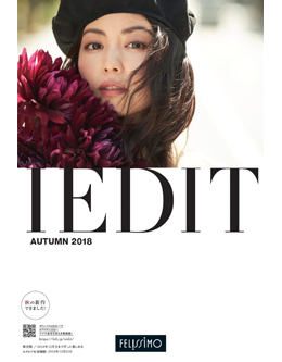 IEDIT autumn 2018