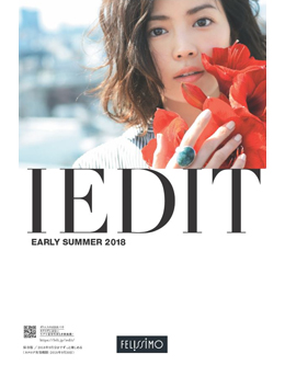 IEDIT EARLY SUMMER 2018