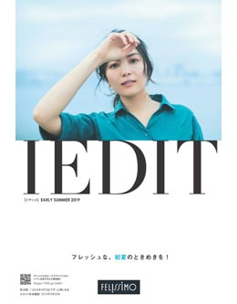 IEDIT(イディット) EARLY SUMMER 2019