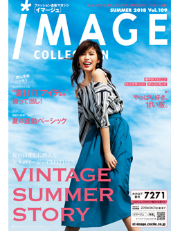 IMAGE COLLECTION 夏号VOL.109