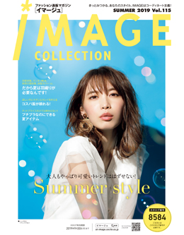 IMAGE COLLECTION 夏号 VOL.115