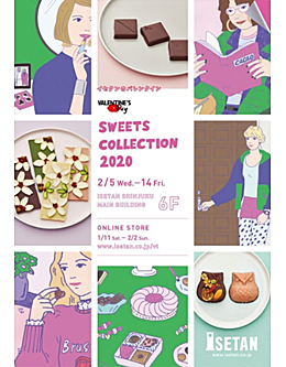 SWEETS COLLECTION 2020