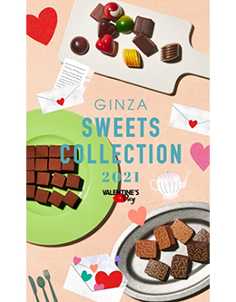 SWEETS COLLECTION 2021
