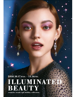 isetan ILLIMINATED BEAUTY2018