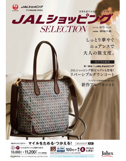 JAL Shopping Selection 2019秋号