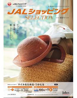 JAL Shopping Selection 2019盛夏号