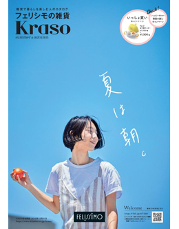 Kraso(クラソ) Summer&Autumn 2019