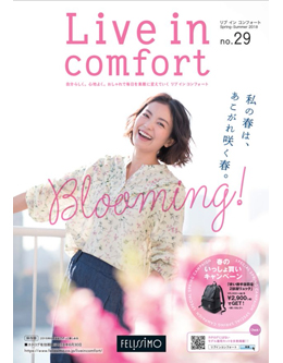 Live in comfort(リブインコンフォート)Spring-Summer 2018