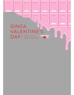 GINZA Valentaine's Day 2020