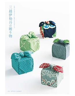 三越伊勢丹の贈り物2021春夏