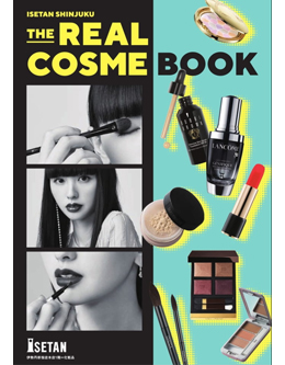 isetan THE REAL COSME BOOK 2018
