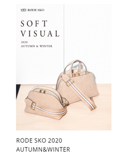 RODE SKO 2020 Autumn&Winter