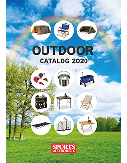 OUTDOOR CATALOG 2020
