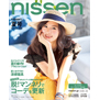 nissen, (ニッセン) 2018夏号