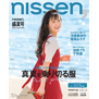 nissen, (ニッセン) 2018盛夏号