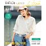 SMILE LAND Selection(スマイルランドセレクション) 2018盛夏号