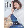 felissimo fashion news 7月号