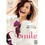 C:SMILE 創刊号