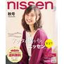 nissen, (ニッセン) 2018秋号