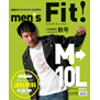 men's Fit! (メンズフィット)2018秋号