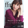 felissimo fashion news 10月号