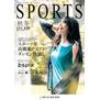 スポーツ2018秋冬