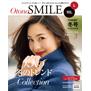 otona SMILE(おとなスマイル)2018冬号