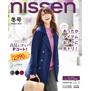 nissen, (ニッセン) 2018冬号