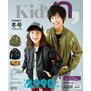 Kid's n, (キッズニッセン)2018年冬号