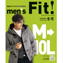 men's Fit! (メンズフィット)2018冬号