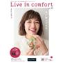 Live in comfort(リブインコンフォート)Winter 2018-'19