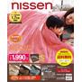 nissen, インテリア 2018冬特別号
