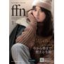 felissimo fashion news 1月号